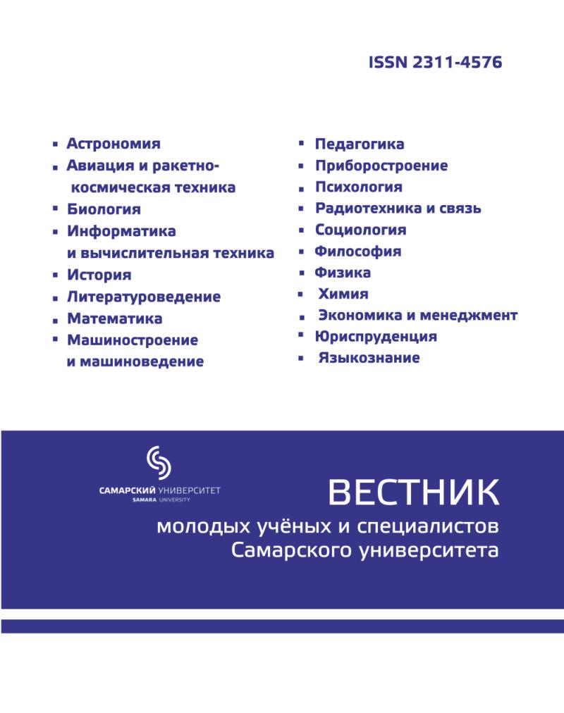 Логотип Заголовка Страницы